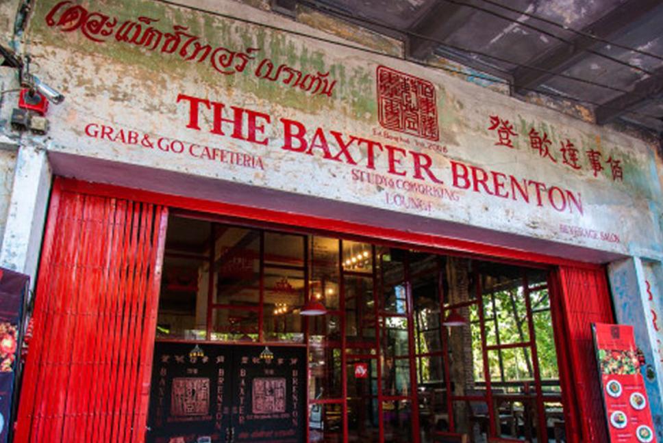 02 The Baxter Brenton Store