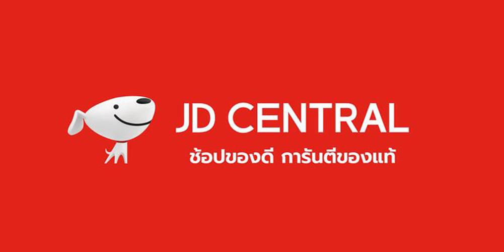 Logo-JD Central-Baxter-Brenton