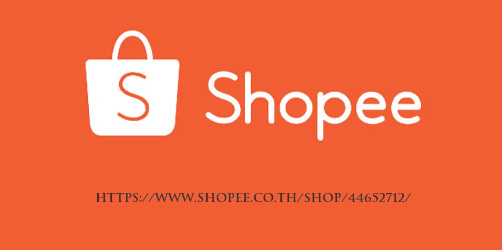 Logo Shopee Baxter