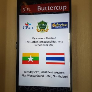 Baxter Brenton Participated in Myanmar-Thailand The 15th International Networking by CPAll and PIM
